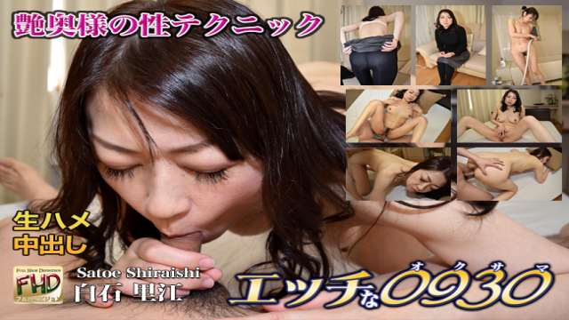 Japan Videos H0930 ori1441 Satoe Shiraishi - Asian 18+ Videos