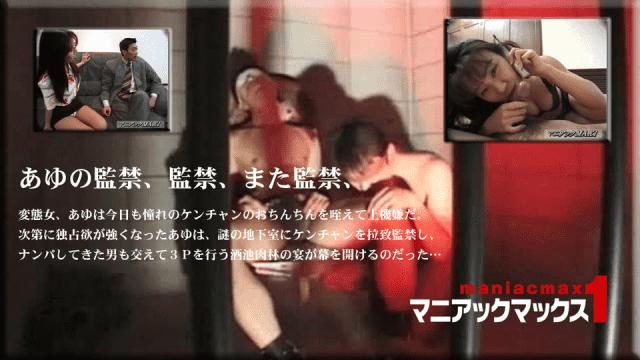 Japan Videos Heydouga 4004-PPV050 Ayu HeyDouga Pay Per View