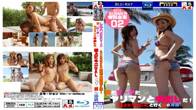 Japan Videos Heydouga 4017-143 Part 1 -  Ayumi Hikaru - beach summer bimbo! -best bikini GAL