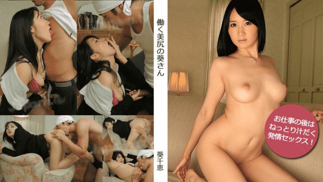 Japan Videos Heydouga 4030-PPV1967 AV9898 Ichie Aoi  HeyDouga Pay Per View