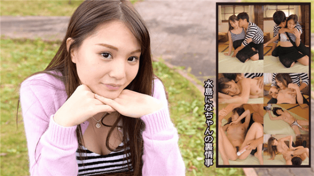Japan Videos Heydouga 4030-PPV1985 AV9898 Nina Mizushima  HeyDouga Pay Per View