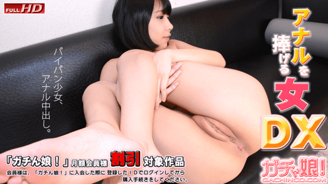 Japan Videos HeyDouga 4037-1088 NANA