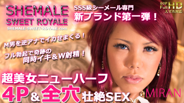 Japan Videos Heydouga 4165-001 Meilan - Ultra beauty Transsexual · 4P all hole SEX