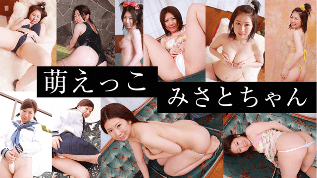 Japan Videos Heydouga 4173-PPV064 Misatochann HeyDouga Pay Per View