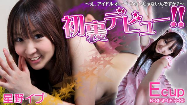 Japan Videos [Heyzo 0123] Ibu Hoshino Wasn't it an Audition for Modeling???