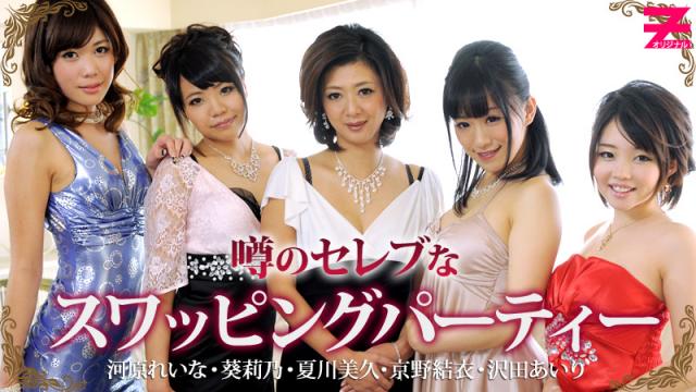 Japan Videos [Heyzo 0313] Miku Natskawa Yui Kyono Reina Kawahara Rino Aoi Airi Sawada Feast of Sensuality ?