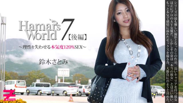 Japan Videos [Heyzo 0331] Satomi Suzuki Hamar's World 7 Part2 -Closer Look at Satomi