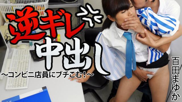 Japan Videos [Heyzo 0670] Mayuka Momota(Satomi Kirihara) Penetration at a convenience store
