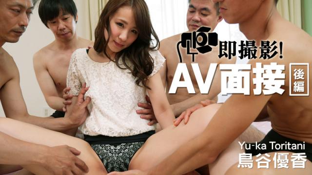 Japan Videos [Heyzo 0674] Yuka Toritani  Intercourse in an AV Interview Ep.1 - Part2