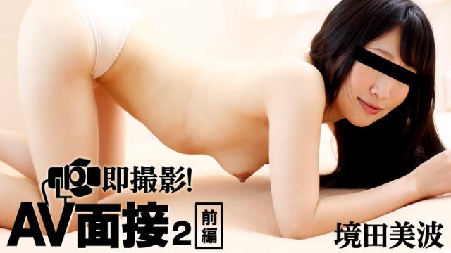 Japan Videos [Heyzo 0709] Minami Sakaida Intercourse in an AV Interview Ep.2 -Part1