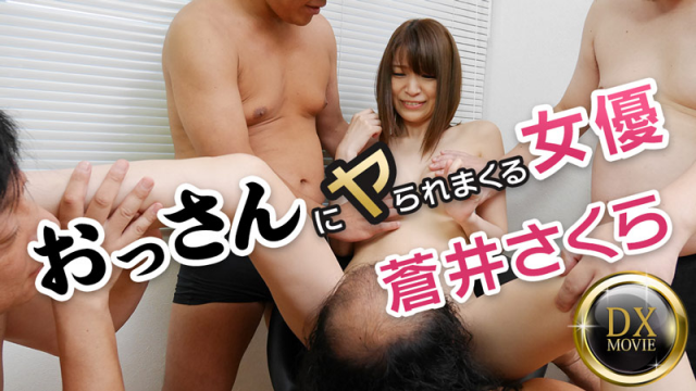Japan Videos [Heyzo 0737] Uncle to ya been spree actress Aoi Sakura - Aoi Sakura