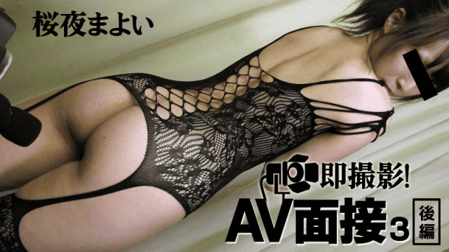 Japan Videos Heyzo 0747 Mayoi Sakuya Intercourse in an AV Interview Ep3 Part2