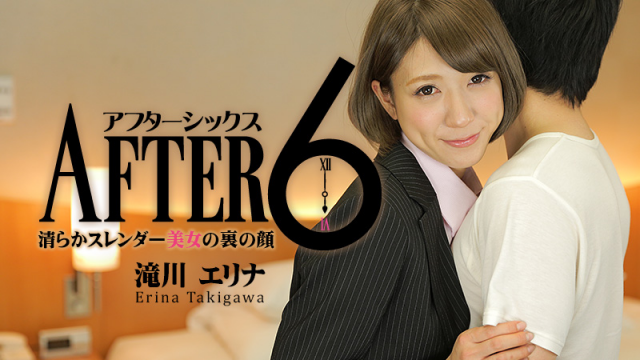 Japan Videos [Heyzo 0904] After 6 to the back of the face - of pure slender babe - Takigawa Elina