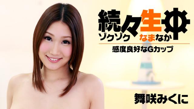Japan Videos [Heyzo 0907] One after another Namachu ~ sensitivity good G cup ~ - MaiSaki kingdom