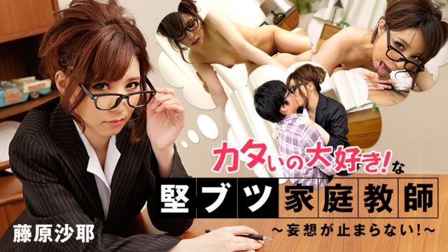 Japan Videos [Heyzo 0922] Saya Fujiwara My Horny Home Tutor