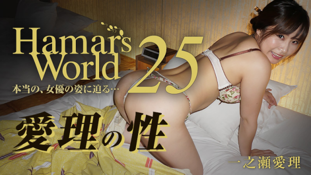Japan Videos [Heyzo 0984] Airi Ichinose Hamar's World 25 -Airi's Thoughts about Sex-