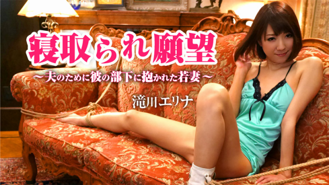 Japan Videos [Heyzo 1004] Netora are young wife was nestled in his men for the sake of desire husband - Takigawa Elina