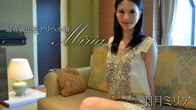 Japan Videos [Heyzo 1055] Miria Hazuki Hot Call Girl's Amazing Job