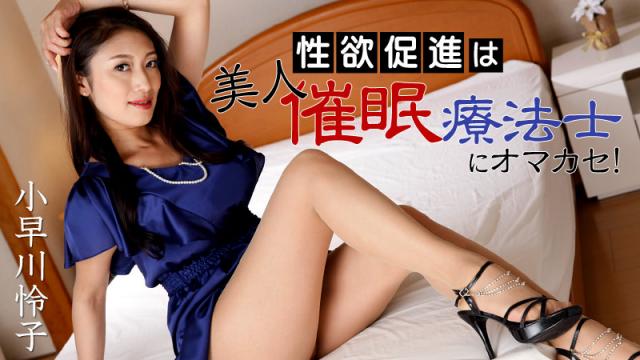 Japan Videos [Heyzo 1068] aphrodisiac Leave it to beauty hypnotherapist! Kobayakawa Reiko
