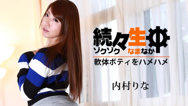 Japan Videos [Heyzo 1112] Rina Uchimura - Jav Uncensored