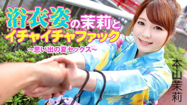 Japan Videos [Heyzo 1251] Mari Motoyama Orgasmic Summer Sex