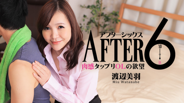 Japan Videos Heyzo 1340 Miu Watanabe After 6 -Busty Office Lady's Dirty Desire