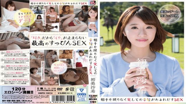 Japan Videos h.m.p HMPD-10014 Saki Hatsumi Happiness full of love to others without overrides is overflowing SEX Free Idol Jav