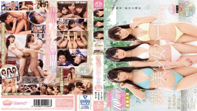 Japan Videos Kawaii KAWD-774 10th Anniversary Special A 3 Label Special Collaborative Variety Special Yura Sakura x Minami Kojima x Rio Ogawa The Dream Beautiful Girl Harlem Ultra VIP Sex 3 Hours