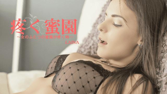 Japan Videos Kin8tengoku 1249 LAINA Pretty Girl