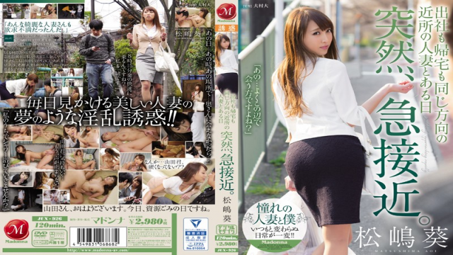 Japan Videos Madonna AV JUX-926 Aoi Matsushima Suddenly Becoming Intimate With A Married Woman