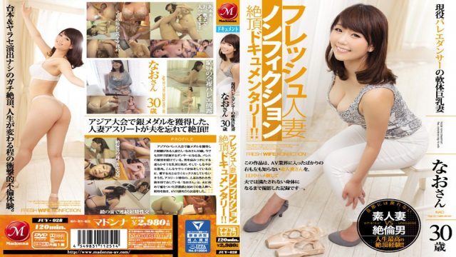 Japan Videos Madonna AV juy-028 Mao Hamasaki A Fresh Married Woman A Nonfiction Orgasm Documentary!!