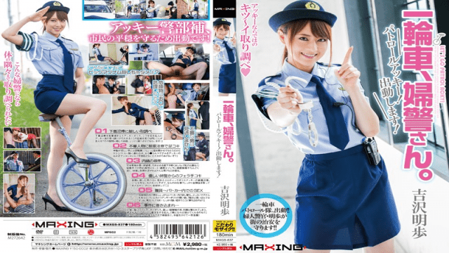 Japan Videos Maxing MXGS-837 Akiho Yoshizawa Unicycle Policewoman. On Patrol! Let Go! Starring