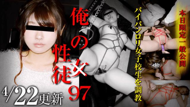 "Japan Videos Mesubuta 160422_1047_01 My girl 97 ""My sexual"" Shaved pussy lolie school girls"