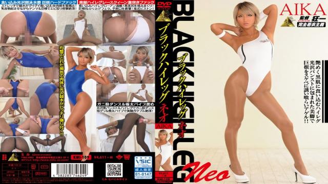 Japan Videos Milu AV KMI-109 Black Highleg Neo AIKA Jav Censored Porn Tubes