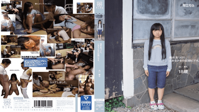 Japan Videos Minimum MUM-279 A Coincidental Discovery A Video Record Of A Barely Legal Mei Hairless Pussy