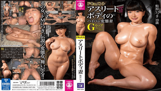 Japan Videos Mother MOT-224 Itsuki Ayuhara Shaved Transformation Wife Juri Ayuhara 39-year-old G Cup Of Document Athlete Body (95cm) Hip 94cm