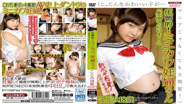 Japan Videos Mousouzoku GENT-114 Ryosaki Kotomi I am good in my life