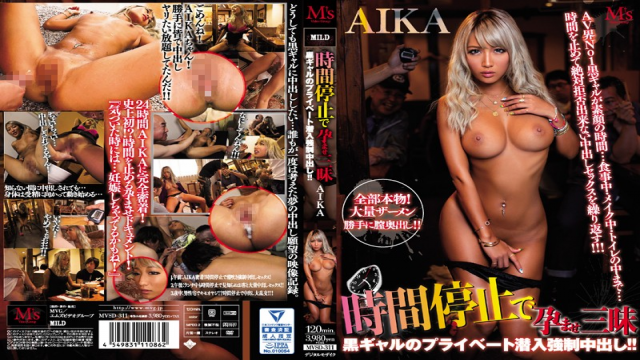 Japan Videos Ms Video Group mvsd-311 Aika Tanned Cutie Forced To Take A Creampie In Private!