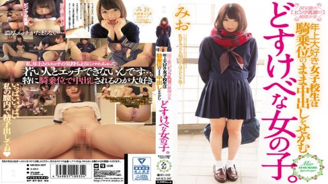 Japan Videos Muku mukd-397 Mio Shinozaki An Innocent Barely Legal With National Treasure Level Pink Nipples