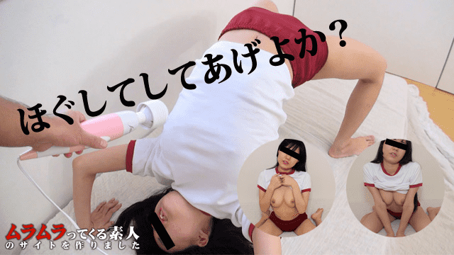 Japan Videos Muramura 012116_341 Aiko Shirai Nobody gym suit clothing shaved paired girl bridges and can not bear the nipple stimulus with electric muscle during the huge fork leg and will fall down with libido!