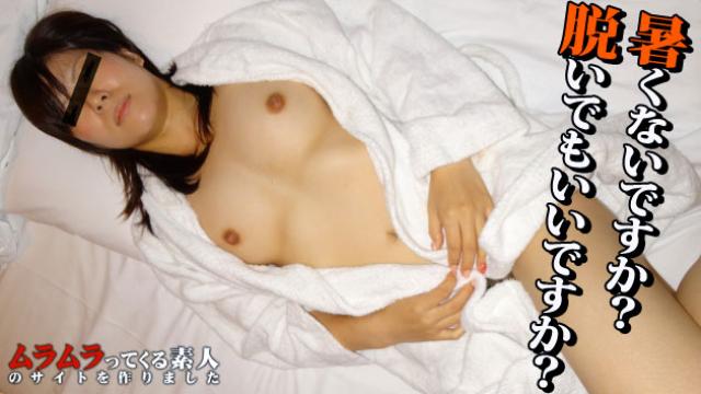 Japan Videos Muramura 082515_273 Maki Yamada - Asian 21+ Videos