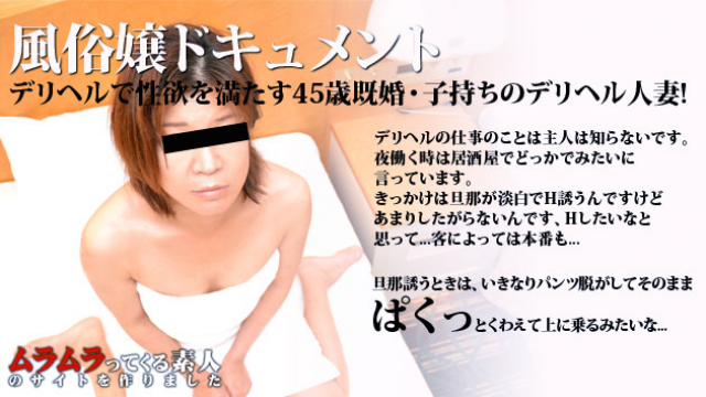 Japan Videos Muramura 092115_286 Shiho Sasaoka - Japanese 18+ Videos
