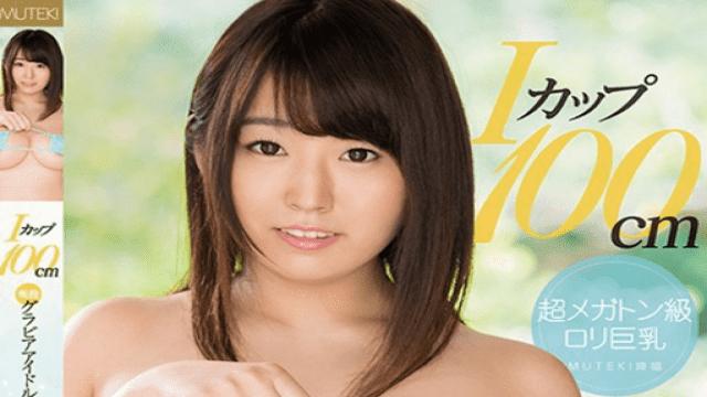 Japan Videos MUTEKI TEK-088 Nanami Matsumoto I Cup 100cm Active Gravure Idol Nana Matsumoto Real MUTEKI Debut
