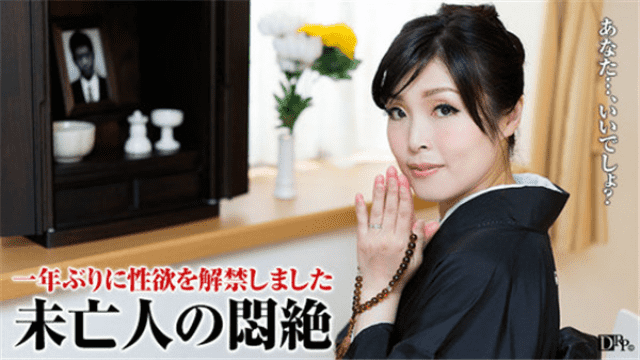 Japan Videos Pacopacomama 021117_025 Sayuri Maesawa Pacopacomama.com