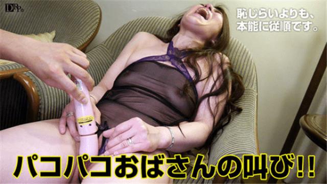 Japan Videos Pacopacomama 021617_027 Sumie Furukawa