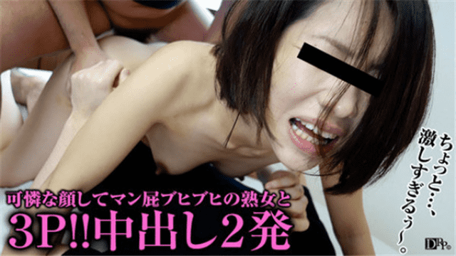 Japan Videos Pacopacomama 022417_032 Atsuhiro Aihara Pretty milf and 3P. 2 vaginal cum shots