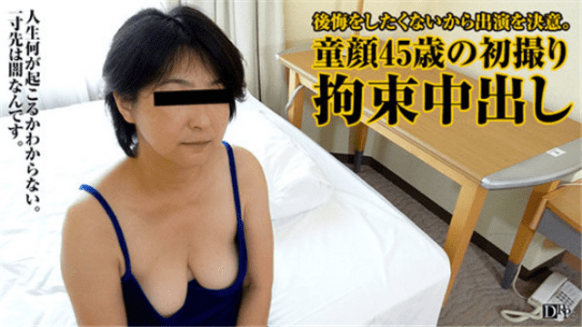 Japan Videos Pacopacomama 032817_053 A regular lady arrested suddenly at the first shot