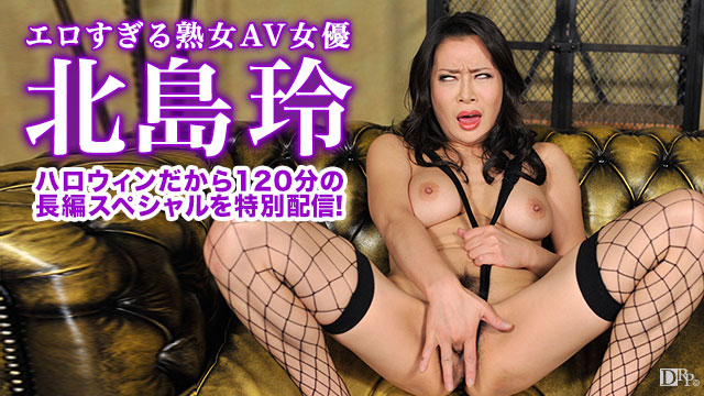 Japan Videos Pacopacomama 102916_193 Rei - Visual impact! North Island Rei 120 minutes special editing version that has been obsessed with monsters