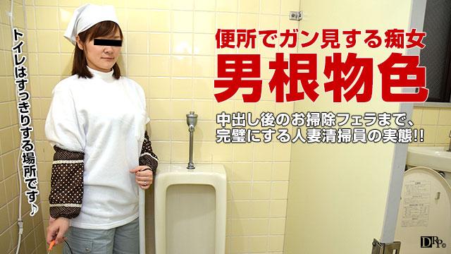 Japan Videos Pacopacomama 112516_209 Haruna Saito - Jav Uncensored Tubes