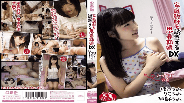 Japan Videos Shishunki SHIC-053 Kanako Puberty Daughter Dx Imamura To Seduce A Tutor, Riko Saito, Lisa Suzuki